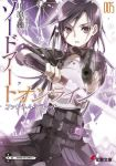 gun kirito purple_eyes purple_hair solo sword sword_art_online violet_eyes weapon