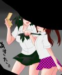 ako96 bullying cellphone checkered checkered_skirt hata-tan himekaidou_hatate multiple_girls phone pixiv_manga_sample pointy_ears shameimaru_aya skirt tie_grab touhou