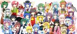 alice_margatroid animal_ears antennae apron ascot bat_wings black_hair blazer blonde_hair blue_eyes blue_hair bow braid brown_eyes bunny_ears camera cape carrot china_dress chinese_clothes cirno crescent crescent_moon detached_sleeves dress everyone eyes fan flandre_scarlet flower food frills frog fruit fujiwara_no_mokou ghost green_eyes green_hair grey_eyes hair_bobbles hair_bow hair_flower hair_ornament hair_tubes hairband hakurei_reimu hat heart hieda_no_akyuu hinanawi_tenshi hong_meiling houraisan_kaguya inaba_tewi izayoi_sakuya japanese_clothes kamishirasawa_keine kawashiro_nitori kazami_yuuka key kirisame_marisa kochiya_sanae komeiji_koishi komeiji_satori konpaku_youmu konpaku_youmu_(ghost) long_hair maid_headdress miko multiple_girls myon mystia_lorelei nagae_iku necktie nurse_cap open_mouth parasol patchouli_knowledge peach pink_hair plaid plaid_skirt plaid_vest ponytail purple_eyes purple_hair rabbit_ears red_eyes red_hair redhead reisen_udongein_inaba remilia_scarlet ribbon rumia ruu_(tksymkw) saigyouji_yuyuko shameimaru_aya shawl short_hair siblings side_ponytail silver_hair sisters skirt skirt_set smile snake suspenders tokin_hat touhou twin_braids twintails umbrella very_long_hair violet_eyes wings witch_hat wriggle_nightbug yagokoro_eirin