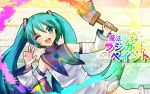 aqua_eyes aqua_hair hatsune_miku jpeg_artifacts miracle_paint_(vocaloid) moetan vocaloid