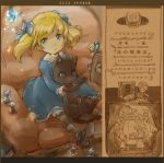 alice blonde_hair blue_eyes book braid butterfly cat chibi child cornelius couple dress face fairy flower food gwendolyn ingway long_hair mercedes odin_sphere oswald ribbon royal royalty shirotaka shirotaka_(shirotaka) sitting sketch socrates_(odin_sphere) translated twintails vanillaware velvet velvet_(odin_sphere) white_hair wings