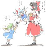 black_hair blue_eyes blue_hair blush_stickers bow child cirno daiyousei detached_sleeves gohei grab green_hair hair_bow hakurei_reimu height_difference mitsumoto multiple_girls sarashi short_hair side_ponytail size_difference touhou translated wings