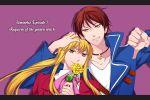 androgynous blonde_hair brown_hair flower formal hand_on_head in_kai rose suit umineko_no_naku_koro_ni ushiromiya_leon ushiromiya_lion willard_h_wright yellow_eyes yellow_rose