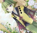 bad_id blue_eyes costume flower green_hair japanese_clothes natu personification pokemon ririkuto