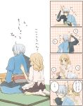 braid comic glasses highres kirisame_marisa morichika_rinnosuke scratching touhou translated unaji_(manju)