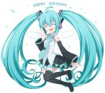 :d ^_^ ahoge aqua_hair closed_eyes curly_hair happy_birthday hatsune_miku headphones headset koto_(colorcube) long_hair open_mouth skirt smile solo thigh-highs thighhighs twintails very_long_hair vocaloid young zettai_ryouiki