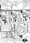 clenched_teeth comic crazy fictional_persona hat internet kaiji monochrome parody pixiv remilia_scarlet short_hair sk-ii style_parody sweat touhou translated translation_request truth warugaki_(sk-ii)