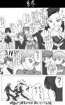 amagi_yukiko comic hanamura_yousuke kujikawa_rise monochrome narukami_yuu ozawa_yumi persona persona_4 satonaka_chie seta_souji shirogane_naoto suta_furachina tatsumi_kanji
