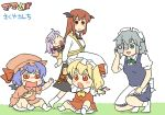 anpanman_(character) baby backpack bag bat_wings blonde_hair blue_eyes blue_hair blush_stickers camcorder camera crescent doll drooling flandre_scarlet hat head_wings izayoi_sakuya koakuma koyama_shigeru maid maid_headdress no_hat no_headwear no_shoes open_mouth patchouli_knowledge purple_hair red_eyes remilia_scarlet short_hair side_ponytail silver_hair simple_background sleeping tears touhou toy wings young