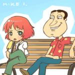 :p amputee barefoot crossover family_guy food gif glenn_quagmire green_eyes grin ice_cream katawa_shoujo lowres mike_inel necktie park_bench redhead school_uniform short_hair smile tezuka_rin tongue