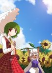 :d arms_up ascot closed_eyes cloud dark_skin flower flower_field green_hair happy hat kazami_yuuka lens_flare letty_whiterock meneru mountain multiple_girls nature open_mouth parasol plaid plaid_skirt plaid_vest red_eyes short_hair skirt skirt_set smile sunflower tan touhou umbrella white_hair young