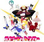 araya_souren blush dress fate/kaleid_liner_prisma_illya fate/stay_night fate/zero gilgamesh kaleido_ruby_(cosplay) kaleido_sapphire_(cosplay) kaleidostick kara_no_kyoukai kuroi magical_amber_(cosplay) magical_girl phantasmoon_eclipse_(cosplay) prisma_illya_(cosplay) shirazumi_lio smile thigh-highs tohno_shiki_(2) trap tsukihime waver_velvet young