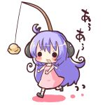 chibi cream_puff dress drooling fishing_rod food_awe hanuu_(kemomiku) hanyuu higurashi_no_naku_koro_ni horns long_hair purple_hair saliva translated