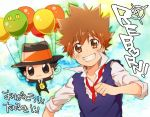 2boys :3 balloon black_eyes black_hair brown_eyes brown_hair danemaru fedora formal hat katekyo_hitman_reborn multiple_boys necktie reborn sawada_tsunayoshi spiky_hair suit sweater_vest
