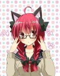 alternate_costume alternate_hairstyle animal_ears bespectacled blush braid cat_ears contemporary emyu glasses hands kaenbyou_rin long_hair red_eyes red_hair ribbon school_uniform solo sweatdrop touhou twin_braids twintails