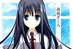 blue_eyes blush necktie school_uniform smile solo subarashiki_hibi takashima_zakuro tsuyuki_(aoppai) tsuyuki_(kagomekamome)
