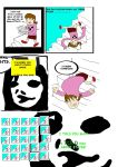 comic error falling homestuck jpeg_artifacts madotsuki parody stairs sweet_bro_and_hella_jeff tripping uboa yume_nikki