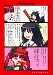 arm_cannon black_hair blood bow braid cat_ears comic hair_bow hair_ribbon kaenbyou_rin long_hair multiple_girls nosebleed red_hair redhead reiuji_utsuho ribbon sexually_suggestive smile takatsuki_satoshi touhou translated translation_request weapon
