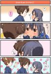 blazer brown_eyes brown_hair comic hirasawa_ui hoshi_mirin k-on! kiss long_hair nakano_azusa ponytail school_uniform suzuki_jun translated twintails yuri