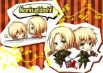 aplerichi axis_powers_hetalia blonde_hair chibi flag food green_eyes military military_uniform multiple_boys poland_(hetalia) romaji short_hair uniform united_kingdom_(hetalia)