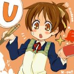 box brown_eyes brown_hair chopsticks hirasawa_ui k-on! octopus plover ponytail school_uniform short_hair