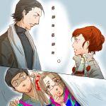 female_protagonist_(persona_3) fushimi_chihiro iori_junpei odagiri_hidetoshi persona persona_3 tagme