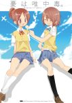 brown_hair closed_eyes feeding highres hirasawa_ui hirasawa_yui k-on! ponytail school_uniform short_hair siblings sisters takoyaki ume_(pickled_plum)