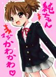 ai_wa_muteki brown_hair k-on! red_eyes school_uniform short_hair short_twintails solo suzuki_jun twintails
