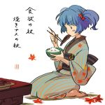 barefoot blue_hair chopsticks eating food green_eyes iwamoto_james japanese_clothes kawashiro_nitori key leaf maple_leaf rice seiza short_hair sitting solo touhou twintails