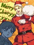 2boys blonde_hair dated dio_brando giorno_giovanna gloves hat highres jojo_no_kimyou_na_bouken kali_lgk multiple_boys pun red_eyes sack santa_costume santa_hat wryyyyyyyyyyyyyyyyyyyy