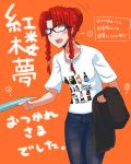 alternate_hairstyle bakuya bespectacled blush braid glasses highres hong_meiling jeans pants red_hair redhead shirt short_hair standing t-shirt touhou translated translation_request twin_braids