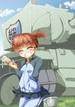 1girl blue_shirt brown_hair bt-42 bucket closed_eyes clouds day emblem girls_und_panzer grass ground_vehicle jacket keizoku_(emblem) keizoku_military_uniform mikko_(girls_und_panzer) military military_uniform military_vehicle motor_vehicle paint shirt sky smile syuutu tank uniform