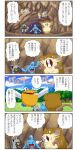 4koma cave comic letter no_humans pelipper pokemoa pokemon pokemon_(creature) pokemon_(game) pokemon_mystery_dungeon poochyena raticate sweatdrop tears translated translation_request tree wynaut