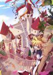 castle confetti crown flag gloves hekicha highres kagamine_len male open_mouth ponytail school_uniform serafuku shorts stairs vocaloid white_gloves