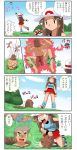 1boy 1girl 4koma blue_(pokemon) brown_eyes brown_hair comic cosplay diglett diglett_(cosplay) flower fundoshi hat leaf_(pokemon) mask ookido_yukinari open_mouth partially_translated poke_ball pokemon pokemon_(game) pokemon_rgby shoes skirt soara socks surprised topless translation_request tree wristband