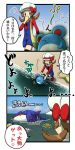 comic goldeen hat hat_ribbon kotone_(pokemon) kyogre marill pokemon pokemon_(game) pokemon_gsc pokemon_heartgold_and_soulsilver red_ribbon ribbon smell staryu thighhighs translated translation_request tsukito_(leaf_moon82) wailmer