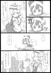 2girls ? blood blood_spray bow cirno detached_sleeves dress food hair_bow kochiya_sanae long_hair monochrome multiple_girls rock short_hair snake throwing touhou translated translation_request uni_mate violence yunimeito ⑨
