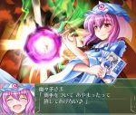 izayoi_sakuya parody saigyouji_yuyuko shin'en_(gyokuro_company) shinryoku_(j-1) super_robot_wars the_3rd_super_robot_wars_alpha touhou translated translation_request