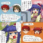 comic furudo_erika rifyu shannon shannon_(umineko) spoilers translated umineko_no_naku_koro_ni ushiromiya_ange ushiromiya_battler