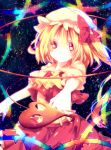 blonde_hair expressionless eyelashes flandre_scarlet gradient hat hat_ribbon highres laevatein rainbow red_eyes ribbon riichu side_ponytail slit_pupils solo thorns touhou
