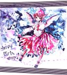 birthday dress frilled_dress frills gown hand_on_chest hand_on_own_chest hat headgear high_heels long_sleeves mystia_lorelei pantyhose purple_eyes purple_hair purple_legwear purple_pantyhose ribbon shiratsuyu shoes short_hair touhou traditional_media violet_eyes watercolor_(medium) wings