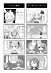 4koma 6+girls cato_(monocatienus) cirno comic daiyousei highres monochrome multiple_4koma multiple_girls mystia_lorelei rumia sunny_milk touhou translation_request wriggle_nightbug