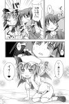 all_fours bat_wings blush chibi comic fangs hakurei_reimu hand_on_own_cheek hand_on_own_face hat monochrome multiple_girls o3o on_floor remilia_scarlet rioshi slapping sparkle spill touhou translated wings