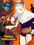 1boy 1girl alternate_costume animal_ears atlus bandage bandages brown_hair cat_ears cat_whiskers corset couple einfach female_protagonist_(persona_3) halloween happy_halloween hat jack_frost megami_tensei moe panties persona persona_3 persona_3_portable pyro_jack red_eyes sanada_akihiko shiomi_kotone smile thighhighs underwear witch_hat