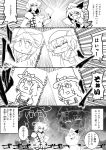 artist_self-insert ascot braid closed_eyes comic fictional_persona hat highres kazami_yuuka kirisame_marisa komeiji_koishi monochrome o3o parody pixiv_manga_sample plaid plaid_skirt plaid_vest puffy_shoulders puffy_sleeves reiuji_utsuho remilia_scarlet side_braid sk-ii sketchbook skirt skirt_set style_parody touhou translated translation_request warugaki_(sk-ii) witch_hat