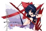blue_hair kagano_ai mahou_shoujo_ai ribbon torn_clothes weapon