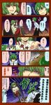 bad_id blue_eyes chair comic crossed_legs desk flower_pot green_hair highres hiromasa_(1365) kazami_yuuka legs_crossed pantyhose red_eyes short_hair sitting smile sweatdrop touhou translation_request trembling wriggle_nightbug youkai