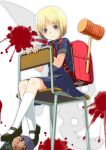 bag blonde_hair blood chair child hammer kneehighs mary_janes moura o3o piko_piko_hammer purple_eyes randoseru school_uniform shoes short_hair sitting sitting_backwards socks sody solo vampirdzhija_vjedogonia white_legwear