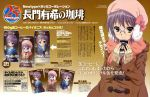ad brown_eyes brown_hair can coat coffee earmuffs fingerless_gloves glasses gloves grey_hair hat highres ikeda_shouko nagato_yuki product_placement scarf school_uniform short_hair smile suzumiya_haruhi_no_shoushitsu suzumiya_haruhi_no_yuuutsu text toggles winter_clothes