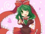 1girl foreshortening frills front_ponytail green_eyes green_hair hair_bow hair_ribbon hands heart kagiyama_hina long_hair mikan_(ama_no_hakoniwa) open_mouth pointing ribbon smile touhou wink